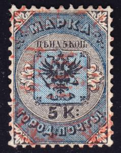 Russia Scott 11  Superb used with a splendid son scarce period dated red cds.