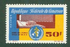 CAMEROUN 439 MH BIN$ 1.25