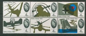 Great Britain QE II  SG 671a Block of 6 - 1 stamp hinged