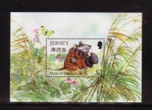 Jersey Sc 746 1996 Year of Rat stamp sheet mint NH