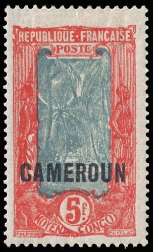 Cameroun - Scott 163 - Mint-Hinged - Ink Stamp on Back
