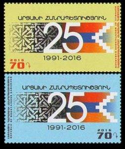 2016 Karabakh Republic 125-126 25 years of Nagorno-Karabakh