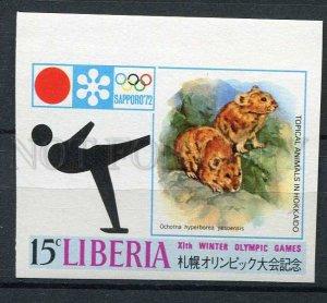 265647 LIBERIA 1972 year IMPERF stamp w margin winter Olympics