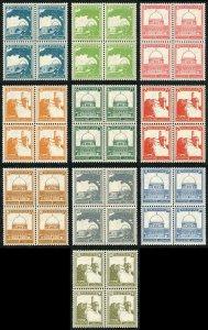 Palestine SG90/9 1927 First printings on thin transparent paper U/M Blocks of 4