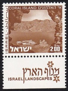 Israel #473 MNH with Tabs