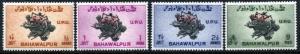 Pakistan Bahawalpur O25-8  MH UPU-75 1949 75th Ann Universal Postal Union x23149