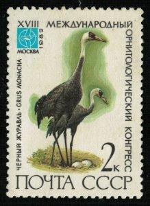 Bird,2 kop, 1982, MNH ** (T-7501)