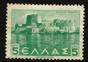 Greece 1942 Scott# 438 MNG
