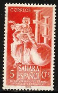 Spanish Sahara 1953 Scott# 65 MH (gum disturbance)