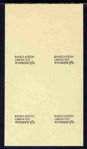 Bangladesh 1971 LIBERATED proof block of 4 of overprint o...
