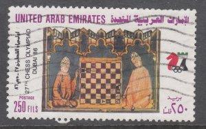 United Arab Emirates 230 Used VF