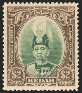 Malaya / Kedah Scott 46-54 Gibbons 60-68 Mint Set of Stamps