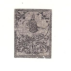Turkey, 7c, Tughra Monogram Sultan Abdul-Azis Single, (H)