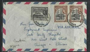 GUYANA  (PP1605B)  1967 QEII  1C+12CX2 BARTICA A/M TO USA