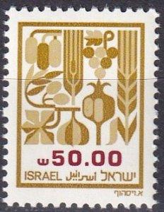 Israel #877 MNH (V4533)