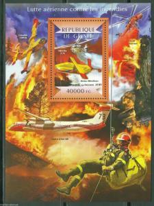 GUINEA 2015  AERIAL FIREFIGHTING  SOUVENIR SHEET MINT NH