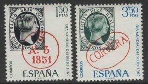 SPAIN SG1980/1 1969 WORLD STAMP DAY MNH