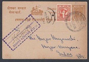 INDIA INDORE 1947 uprated postcard used ex Treasury.........................K657
