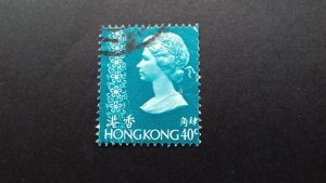 Hong Kong 1973 Queen Elizabeth II Used