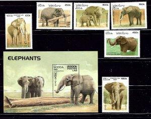Laos 1329-35 MNH 1997 Elephants    (ap1676)