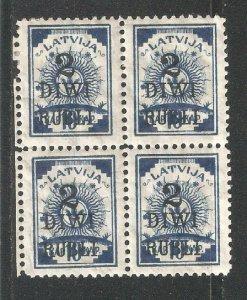 Latvia 1920-21,Surcharged 2R on 10k, Block Scott 86, MNH**/1 stamp w/Gum skips