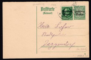 GERMANY STAMP BAVARIA BAYERN STAMPED POST CARD WITH STAMPS LOT #2