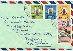 Gulf States QATAR Cover *DUKHAN* Commercial Air Mail Devon Gift Co. 1979 FC213