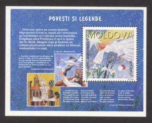 Moldova Sc# 238 MNH Europa 1997 (S/S)