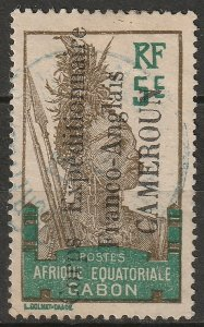 Cameroun 1915 Sc 105 Yt 41 used blue military CDS