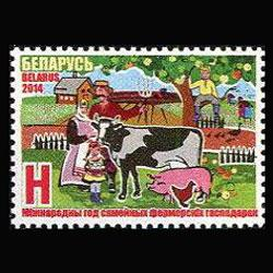BELARUS 2014 - Scott# 895 Family Farming Set of 1 NH