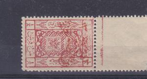 1925 Saudi Arabia 1/8p NEJD 1343 SC#12a, SG#198 MINT NH ,OG, ovpt Red