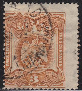 Mexico 296 Coat of Arms 1899