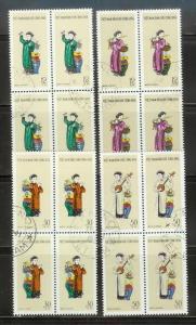 North Vietnam 179-182 Blocks of 4 Set U Musicians