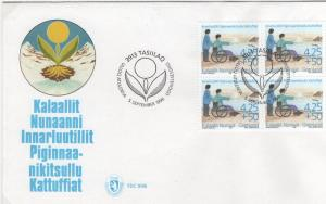 Greenland Sc B21 1996 Handicapped stamp block of 4 on First Day Cover