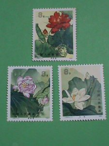CHINA -STAMPS-1980-T54-SC#1613-5 CHINA LOTUS STAMPS: MNH SET OF 3 ONLY VERY RARE