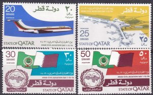 Qatar #411-4 F-VF Unused  CV $21.75   (Z3230)