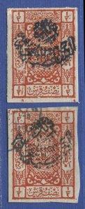 SAUDI ARABIA Nejd  Scott 39, 39B, Mint NH, Used, Imperf, Blue & Black Overprints
