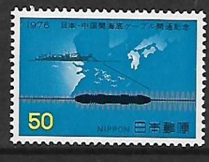 JAPAN 1266 MNH CABLE AND SHIP MAP OF CHINA