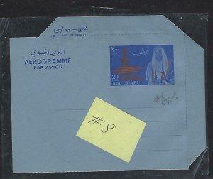ABU DHABI AEROGRAM (PP0612B) 20F SHEIKH #8    UNUSED