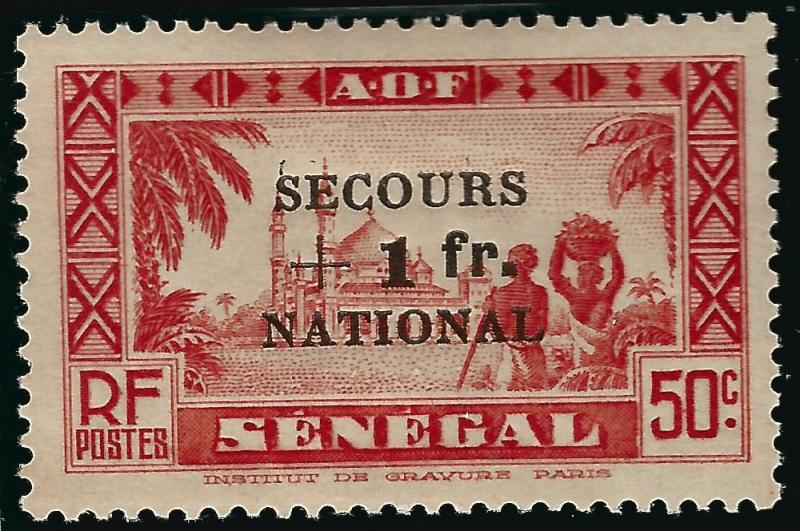 Beautiful Senegal B9 Mint OG VF...Fill out your French Colony spaces!
