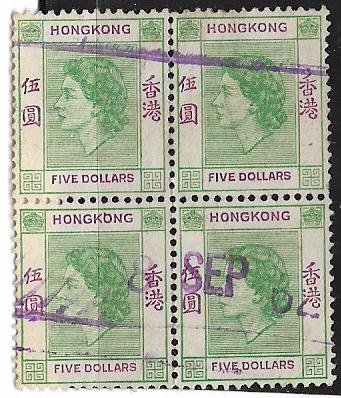 HONG KONG 1954 USD 5 BLOCK VERY FINE 2 SET