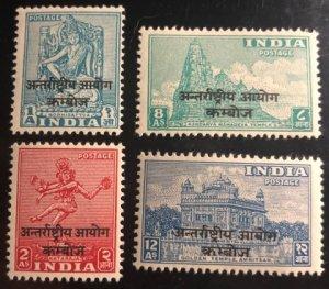 India International Commission in Cambodia Scott#2-5 F/VF Unused LH  Cat. $8.50