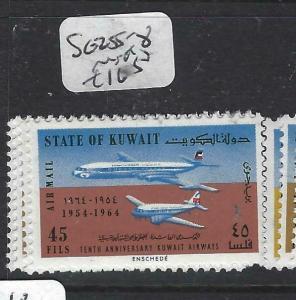 KUWAIT  (PP0205B)   AIRPLANE       SG 255-8     MNH