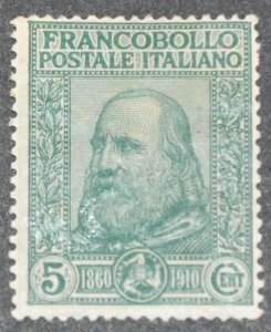 DYNAMITE Stamps: Italy Scott #115 (crease) – UNUSED