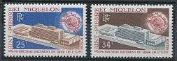 Saint Pierre and Miquelon 397-398 MNH (1970)