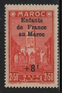 French Morocco 1942 Child Welfare set Sc# B21-24 NH