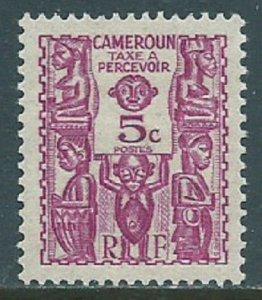 Cameroun, Sc #J14, 5c MH
