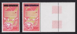 Central African Rep Sc C159 MNH. 1977 500f UPU with normal & double overprints