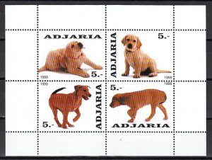 Adjaria, 1999 issue. Young Dogs sheet of 4. ^