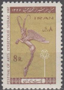 Persia  #1451 MNH F-VF (SU372)